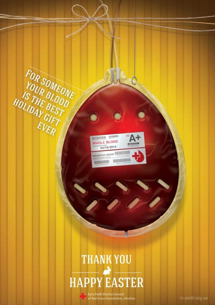 реклама червен кръст